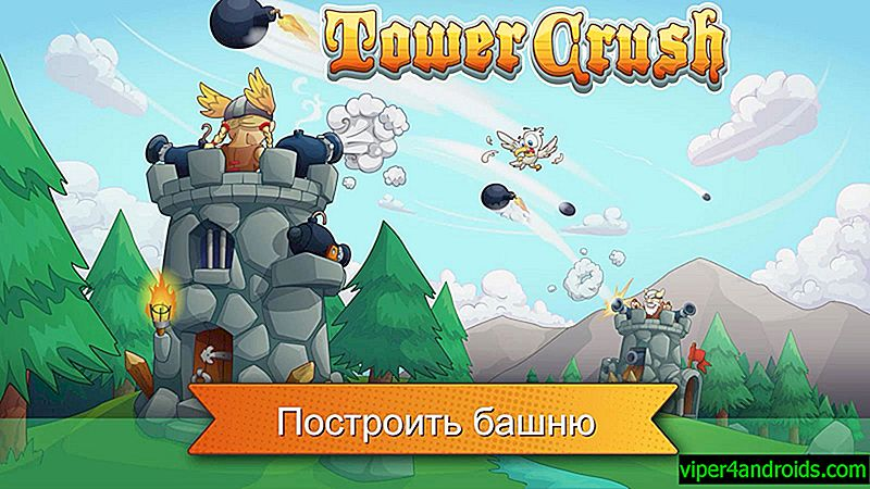 Изтеглете Tower Crush 1.1.42 APK (Mod: Money) за Android