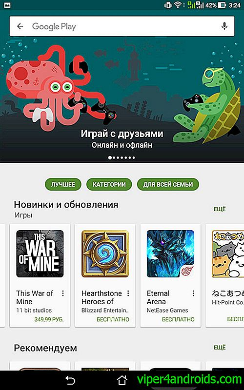 Изтеглете Google Play Store 16.4.15 APK за android