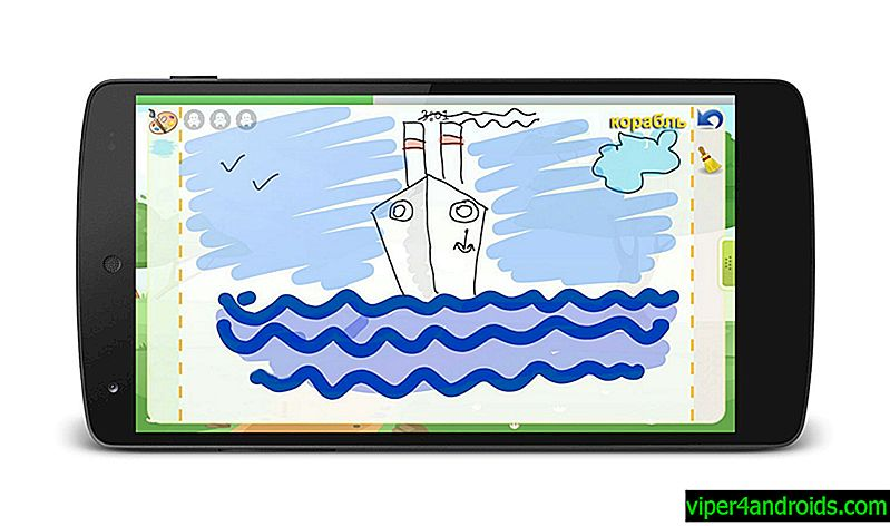 Download Crocodile Online.  Gæt ordet 1.2.14 for Android